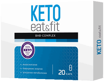 Препарат Keto Eat&Fit
