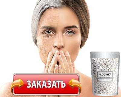 Маска Algonika купить по доступной цене.