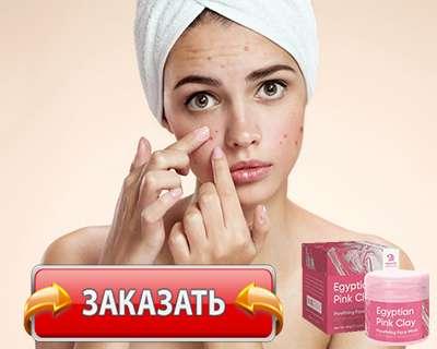 Заказать Egyptian Pink Clay на официальном сайте.