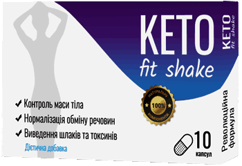 Капсулы Keto Fit Shake.