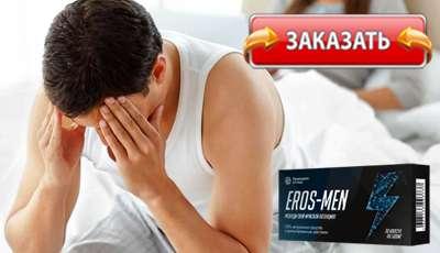 Eros men купить в аптеке.